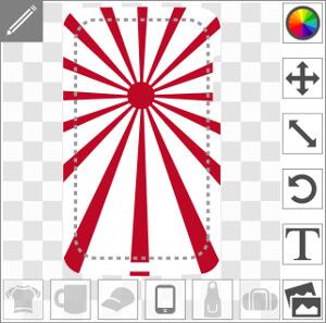Coque téléphone Roue à rayons en style anime à designer en ligne.