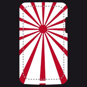 Donnez une touche anime et manga à votre téléphone avec cette roue à larges rayons japonais.