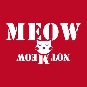Le chat de Schrödinger qui miaule et ne miaule pas, un motif humour et science à imprimer en ligne.