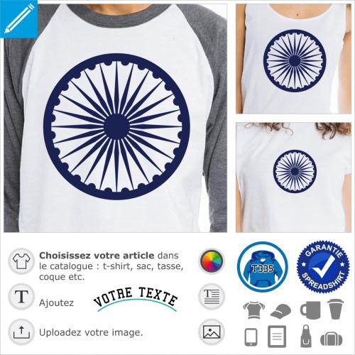 Chakra indien adaptable une couleur à personnaliser en ligne.
