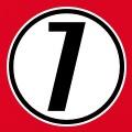 Numéro 7, motif spécial impression de t-shirt, à personnaliser en ligne.