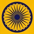 Chakra d'Ashoka, roue hindoue une couleur à personnaliser.
