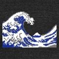 Hokusai en pixels, la grande vague, une de ses estampes les plus célèbres.