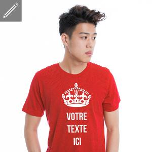 T-shirt Keep Calm and votre texte personnalisé.