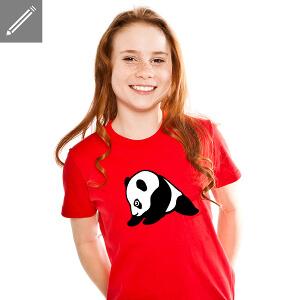 T-shirt panda kawaii pour ado à créer en ligne.